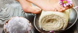 Ванночки для ног с морской солью – рецепты, профилактика