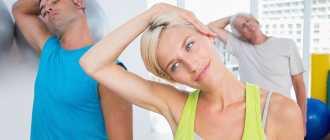 Упражнения при шейном остеохондрозе: как выполнять в домашних условиях