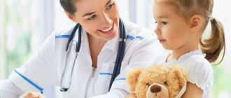 Детский невролог: какие заболевания лечит, когда нужно обращаться, как проходит осмотр