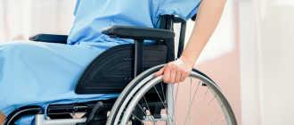 Травма спинного мозга: симптомы, лечение, реабилитация, последствия