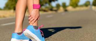 Болит икроножная мышца после судороги – что делать, причины, лечение