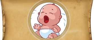 Заговор от грыжи пупочной у ребенка, как заговаривают пупок новорожденным?