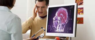 Причины и проявления невралгии у детей: методы ее лечения у ребенка