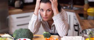 Подагра и помидоры: можно ли есть или нет, польза, противопоказания