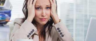 Панические атаки при шейном остеохондрозе, симптомы, как возникают атаки, что может спровоцировать чувство тревоги, частота и длительность приступов, тошнота и отрыжка, связь с вегето-сосудистой дистонией и лечение